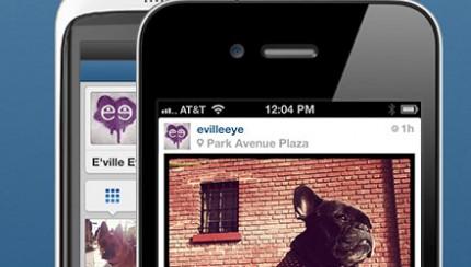 ee_instagram_feature