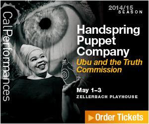 handspring-puppet-company-300x250_ad